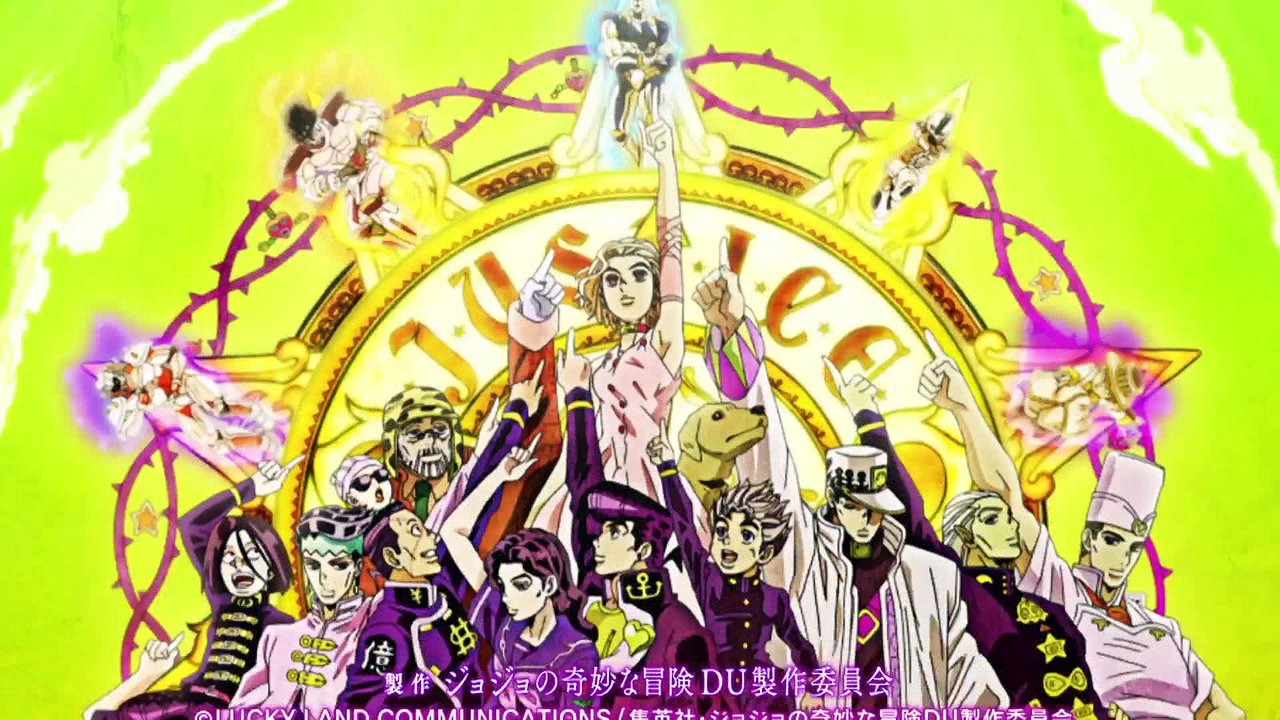 [Feature] Reimi is Unbreakable: Female empowerment in Diamond is Unbreakable