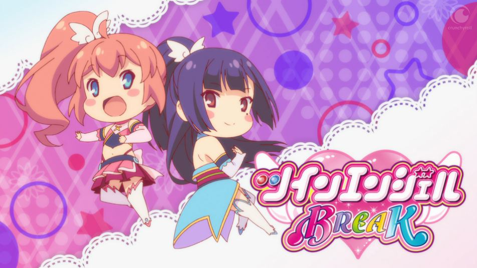 Eyecatch of the Twin Angels, featuring the two of them as chibis.