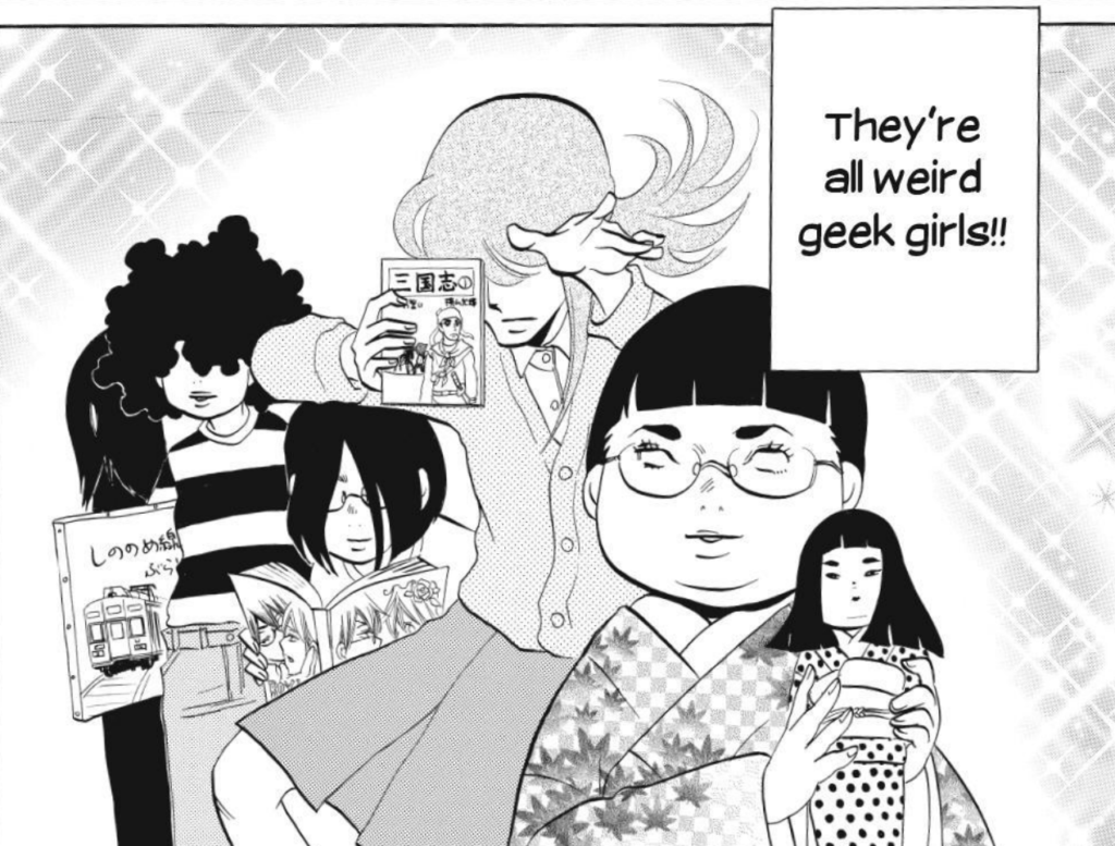 The geek girls of Princess Jellyfish