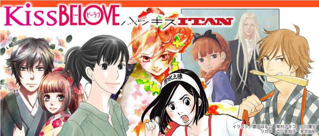 Current popular josei protagonists