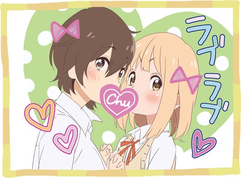 "Kase-san cover: two girls holding hands and looking at the camera as a heart with ""chu"" written in it obscures their mouths."
