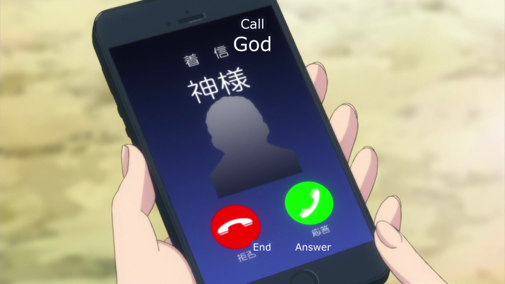 "A smartphone screen with the caller listed as ""God"""