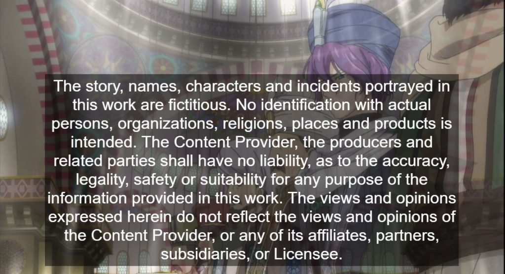 A warning disclaimer claiming Altair is not based on any real people or events