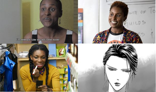 From left to right images show J from Awkward Black Girl, Issa from Insecure, Tracey from Chewing Gum, and Saena from Skip Beat!.