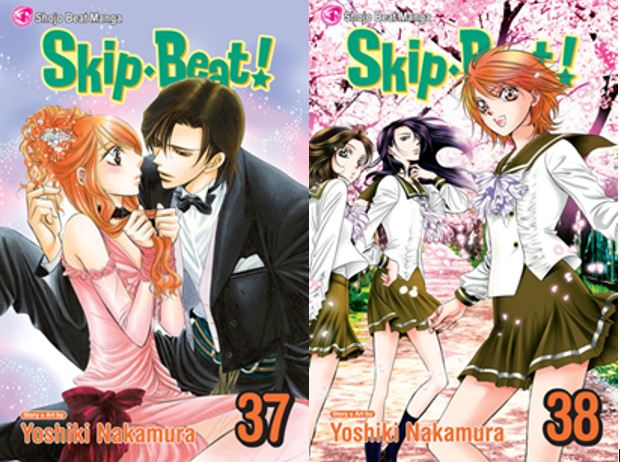 two Skip Beat covers. On the left, a man in a suit leans in to kiss the young woman in his arms; on the right, three schoolgirls look toward the camera with cherry blossoms in the background