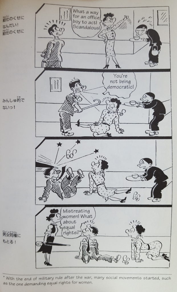 """A four-panel comic. A woman in a dress scolds a boy holding a tea tray and teakettle: """"What a way for an office boy to act! Scandalous!"""" A man who is passing by bops the woman on the head with his cane and says """"You're not being democratic!"""" Someone from off-screen hits the man with an umbrella, and in the final shot a woman holding an umbrella appears and says """"Mistreating women! What about equal rights?"""""""