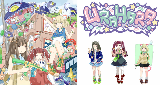 "Left image: A cluttered shot of 3 girls holding colorful guns in front of a brown building covered in fantastical monsters. Left: ""Urahara"" text plus the same 3 girls in casual clothing (skirts) standing in a line"