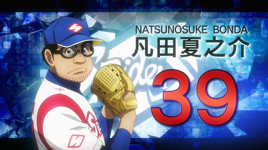 "A stocky baseball player wearing glasses, posing with his glove in front of him. Next to him is on-screen text that reads ""Natsunosuke Banba"" and the number ""39."""