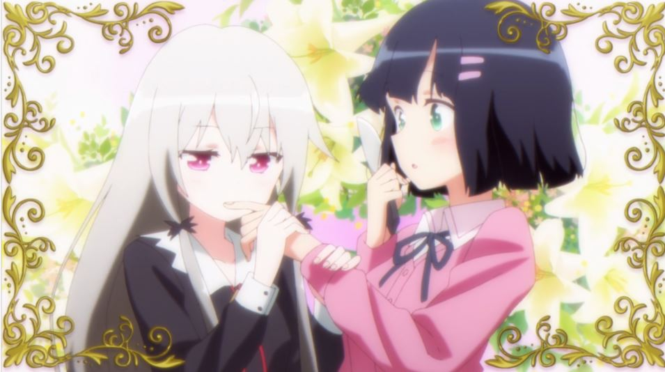 Sophie putting Akari's finger in her mouth against a flowery background