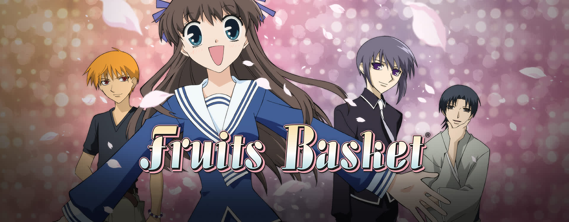 A header of the main cast of Fruits basket with the show's title superimposed over top