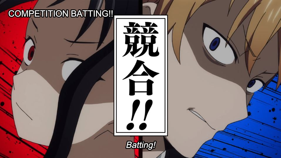 """dramatic close-up of a boy and girl glaring at one another with a text box in the middle of the screen that reads """"COMPETITION BATTING."""" subtitle: batting!"""