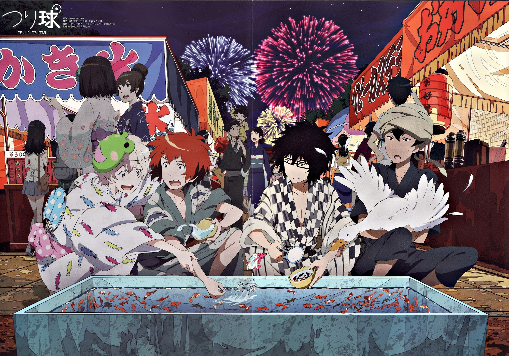 The four leads of Tsuritama at a summer festival, crouched at a goldfish-catching tank while fireworks go off in the background