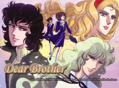 A promo image from the classic shoujo series Dear Brother